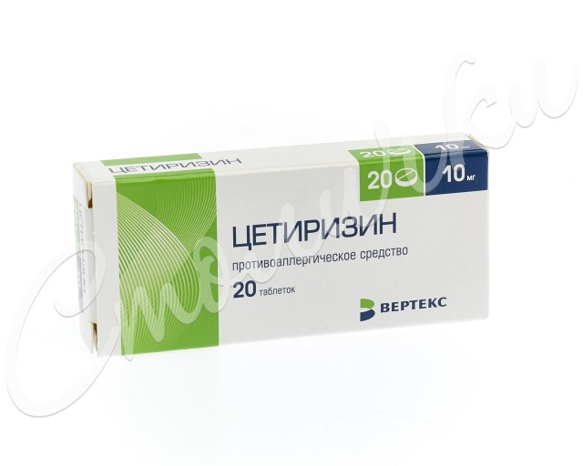 Цетиризин таблетки п.о 10мг №20 купить в Москве по цене от 104.5 рублей