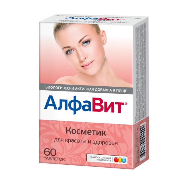 Алфавит Косметик таблетки №60 купить в Москве по цене от 593 рублей