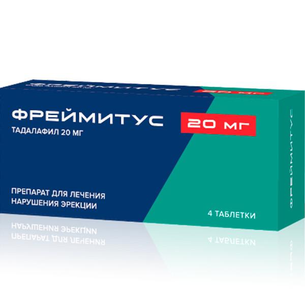 Фреймитус таблетки п.о 20мг №4 купить в Москве по цене от 937 рублей