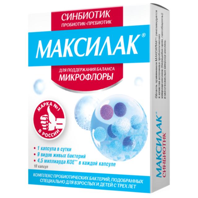 Максилак Синбиотик капсулы №10 лимит. купить в Москве по цене от 590 рублей