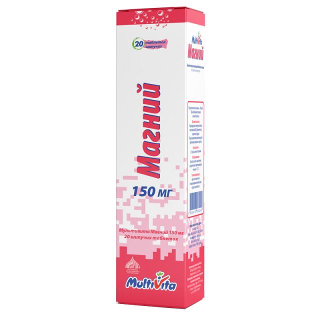 Мультивита Магний таблетки шипучие №20 купить в Москве по цене от 0 рублей