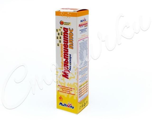Мультивита Плюс Лимон таблетки шипучие №20 купить в Москве по цене от 234.8 рублей