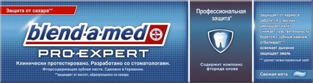 Бленд-а-Мед зубная паста Про-Эксперт Свежая мята 100мл купить в Москве по цене от 198 рублей