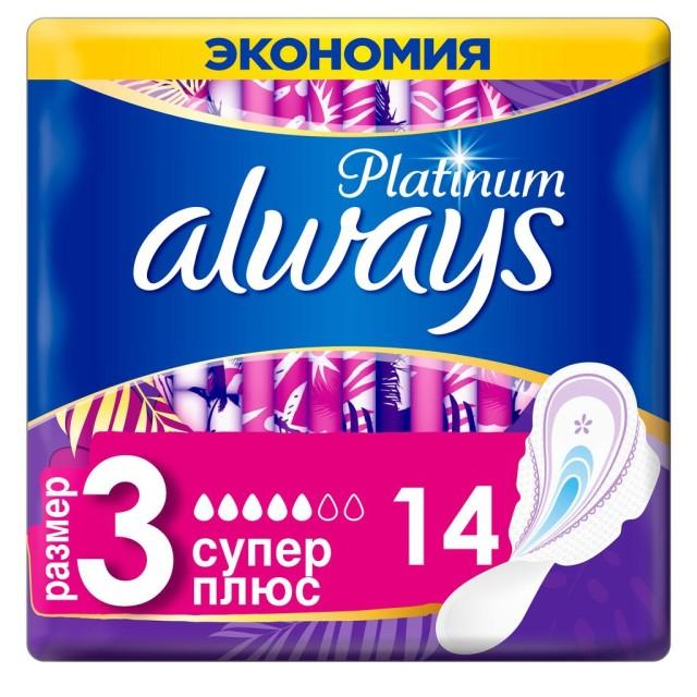 Олвейс прокладки гигиенические ультра платинум супер №14 купить в Москве по цене от 0 рублей