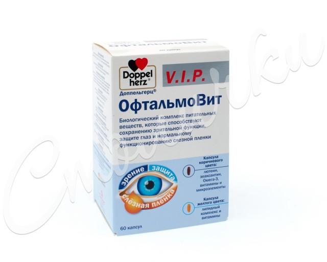 Доппельгерц V.I.P. Офтальмовит капсулы №60 купить в Москве по цене от 789 рублей