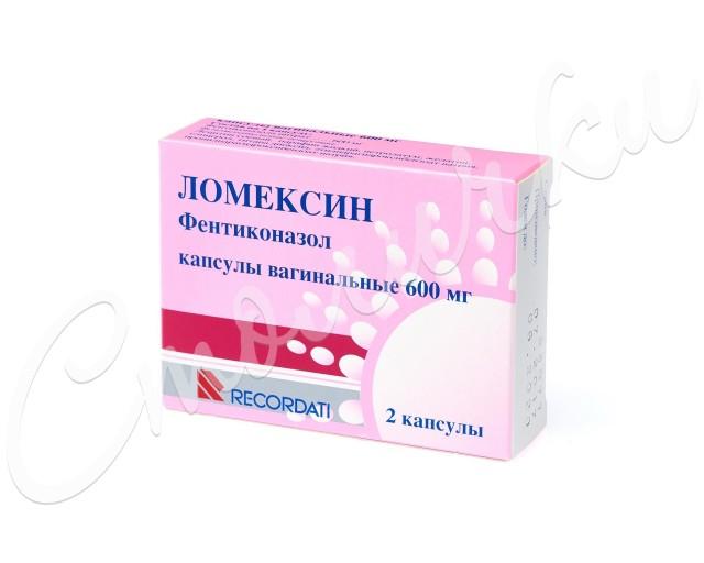 Ломексин капсулы вагинальные 600мг №2 купить в Москве по цене от 614 рублей