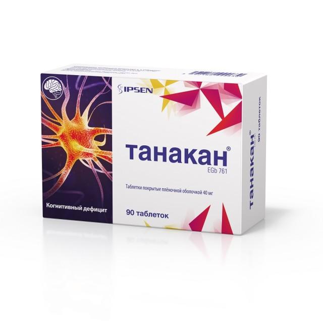 Танакан таблетки п.о 40мг №90 купить в Москве по цене от 1540 рублей