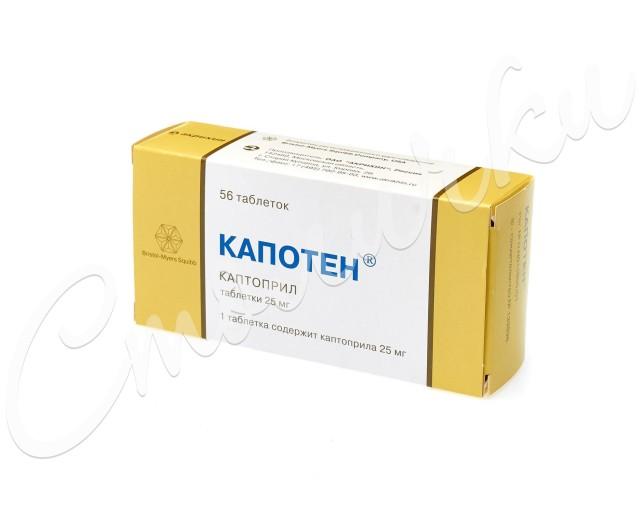 Капотен таблетки 25мг №56 купить в Москве по цене от 321 рублей