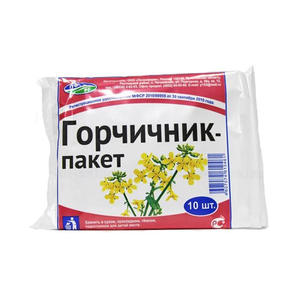 Горчичник пак. №10 купить в Москве по цене от 13 рублей