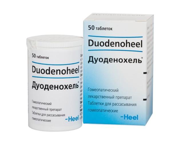 Дуоденохель таблетки сублингв. №50 купить в Москве по цене от 436 рублей