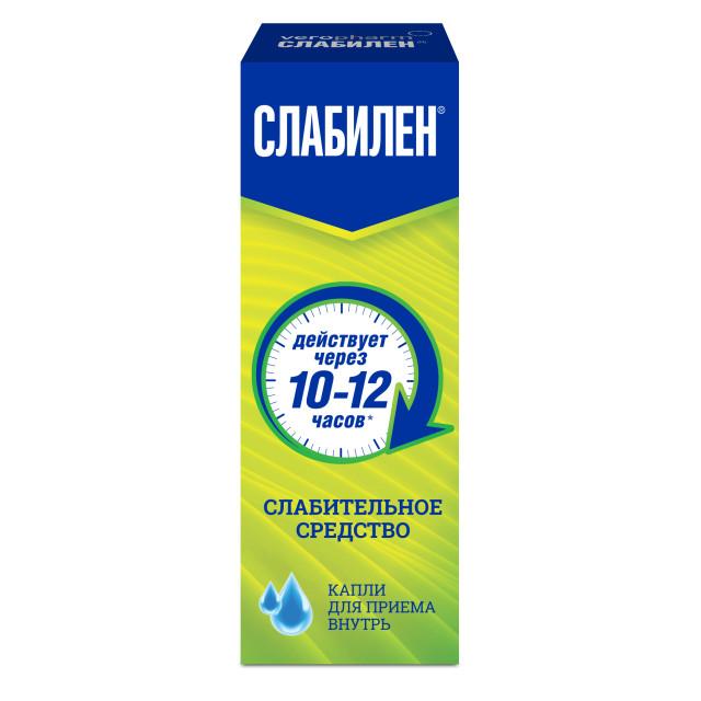 Слабилен капли внутрь 7,5мг/мл 15мл купить в Москве по цене от 201 рублей