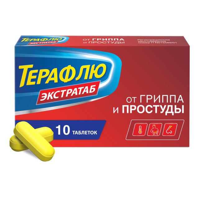 Терафлю Экстратаб таб п.о №10 купить в Москве по цене от 193 рублей