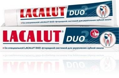 Лакалют зубная паста Дуо 75мл купить в Москве по цене от 236 рублей