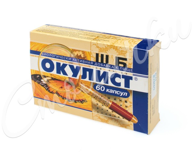 Окулист капсулы 300мг №60 купить в Москве по цене от 428 рублей