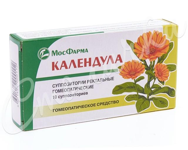 Календула суппозитории ректальные №10 купить в Москве по цене от 94 рублей