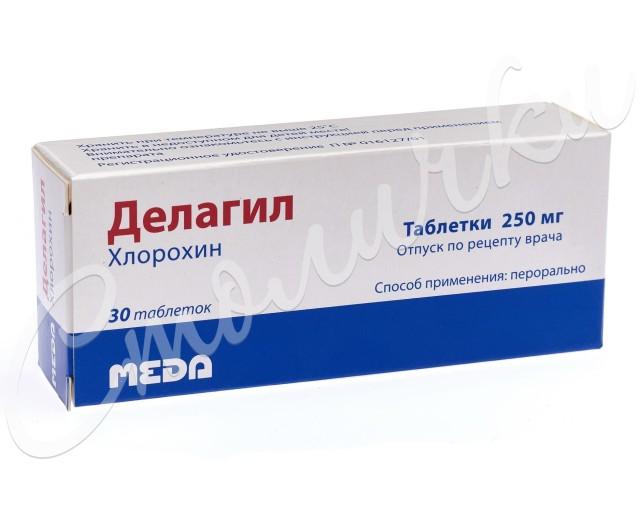 Делагил таблетки 250мг №30 купить в Москве по цене от 0 рублей