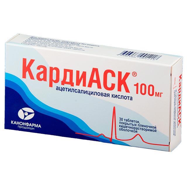 Кардиаск таблетки п.о 100мг №30 купить в Москве по цене от 56.5 рублей
