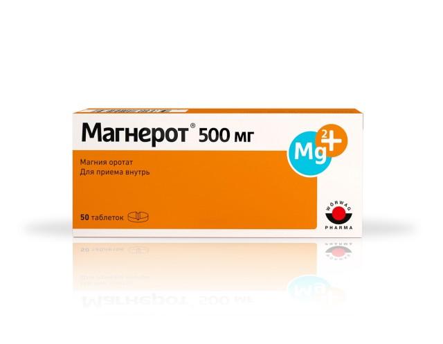 Магнерот таблетки 500мг №50 купить в Москве по цене от 635 рублей