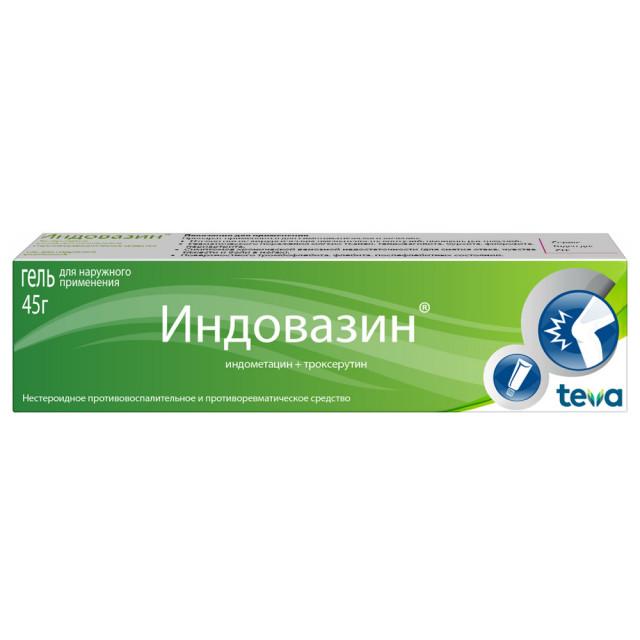 Индовазин гель 45г купить в Москве по цене от 294 рублей