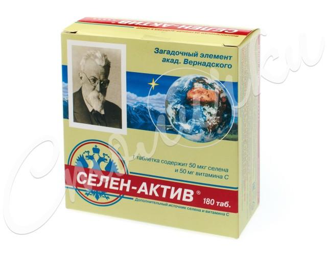 Селен-Актив таблетки №180 купить в Москве по цене от 409 рублей