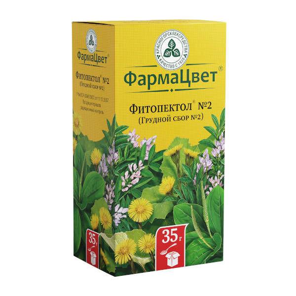 Сбор грудной №2 (фитопектол) 35г купить в Москве по цене от 66 рублей