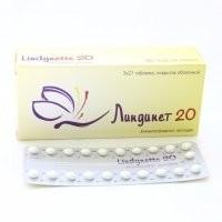 Линдинет 20 таблетки п.о №63 купить в Москве по цене от 1430 рублей