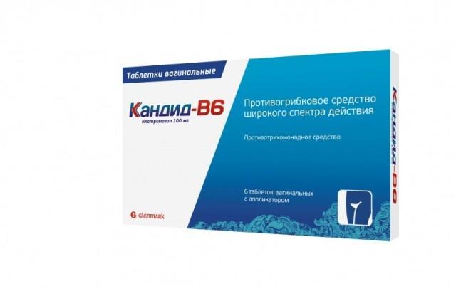 Кандид-В6 таблетки вагинальные 100мг №6 купить в Москве по цене от 65.5 рублей