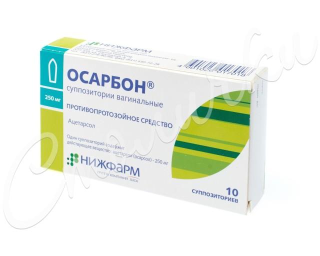 Осарбон суппозитории вагинальные №10 купить в Москве по цене от 136 рублей