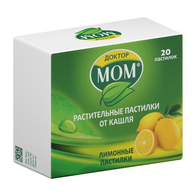 Доктор Мом пастилки Лимон №20 купить в Москве по цене от 156 рублей