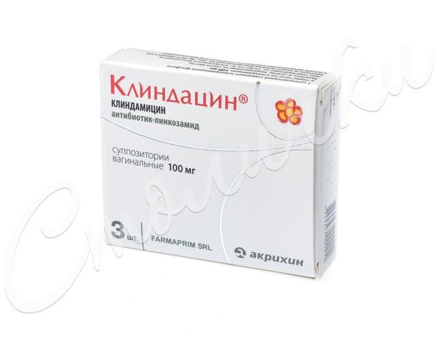 Клиндацин суппозитории вагинальные 100мг №3 купить в Москве по цене от 555 рублей