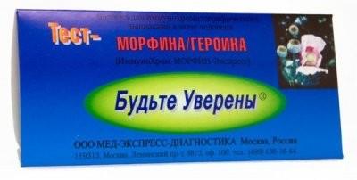 Тест ИммуноХром-Морфин-Экспресс д/выяв. в моче купить в Москве по цене от 36 рублей