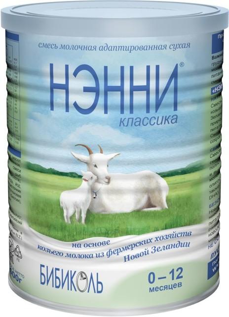 Нэнни Классика смесь мол. на основе коз.молока 0-12мес. 400г купить в Москве по цене от 0 рублей