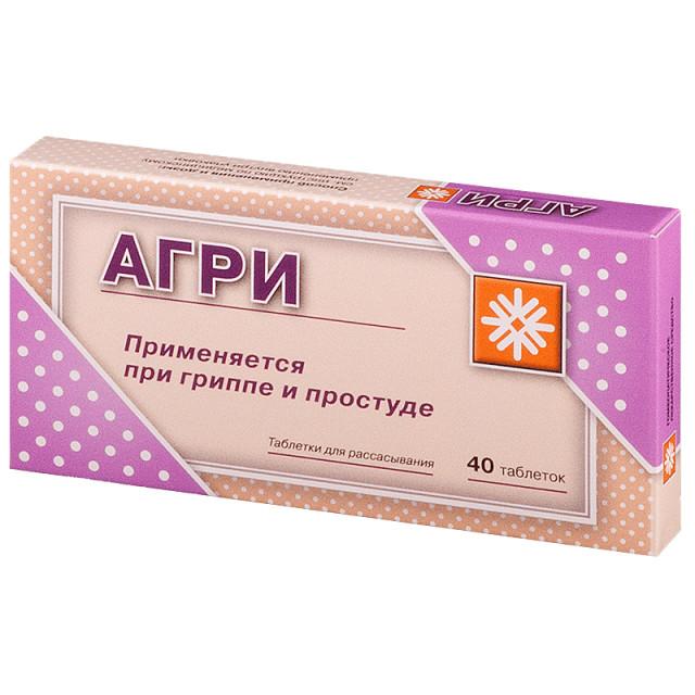Агри (антигриппин гомеопат.) таблетки для взрослых №40 купить в Москве по цене от 103 рублей