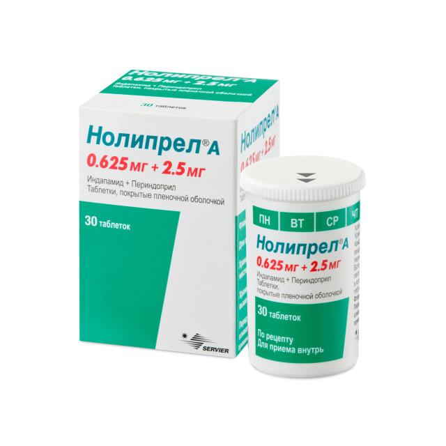 Нолипрел А таблетки п.о 2,5мг+0,625мг №30 купить в Москве по цене от 600 рублей