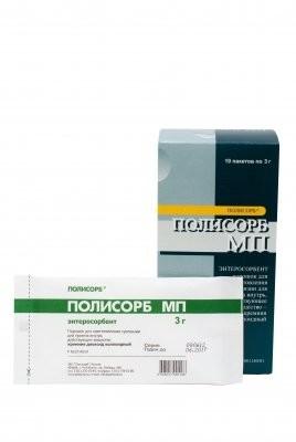 Полисорб МП порошок для приготовления суспензии внутрь 3г купить в Москве по цене от 49 рублей