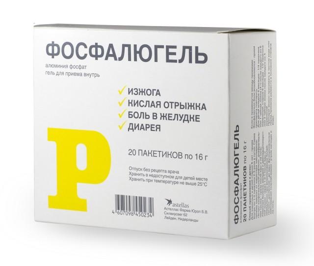 Фосфалюгель гель 20% 16г №20 купить в Москве по цене от 540 рублей