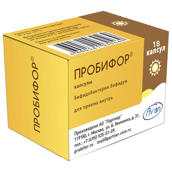 Пробифор капсулы 5 доз №18 купить в Москве по цене от 1291.9 рублей