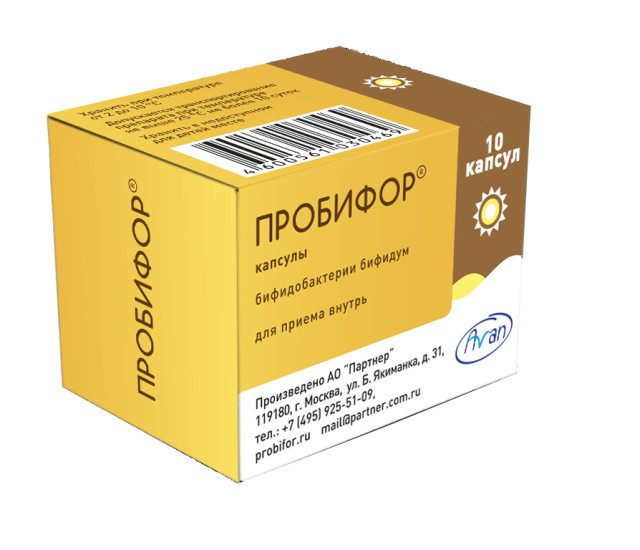 Пробифор капсулы 5 доз №10 купить в Москве по цене от 729 рублей