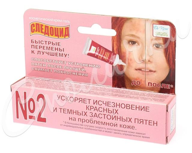 Следоцид гель-крем для лица 15мл купить в Москве по цене от 129 рублей
