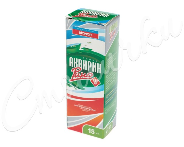 Аквирин Рино спрей 15мл купить в Москве по цене от 99 рублей