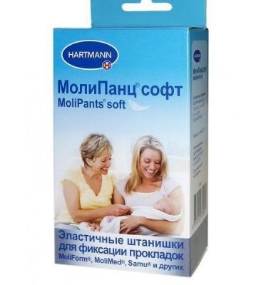 Хартманн Молипанц Софт штанишки д/фикс.прокл. XL №5 (947798) купить в Москве по цене от 417 рублей