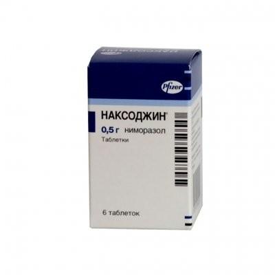 Наксоджин таблетки 500мг №6 купить в Москве по цене от 224 рублей