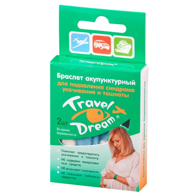 Трэвел дрим браслет акупунктурный №2 д/беременных купить в Москве по цене от 439 рублей