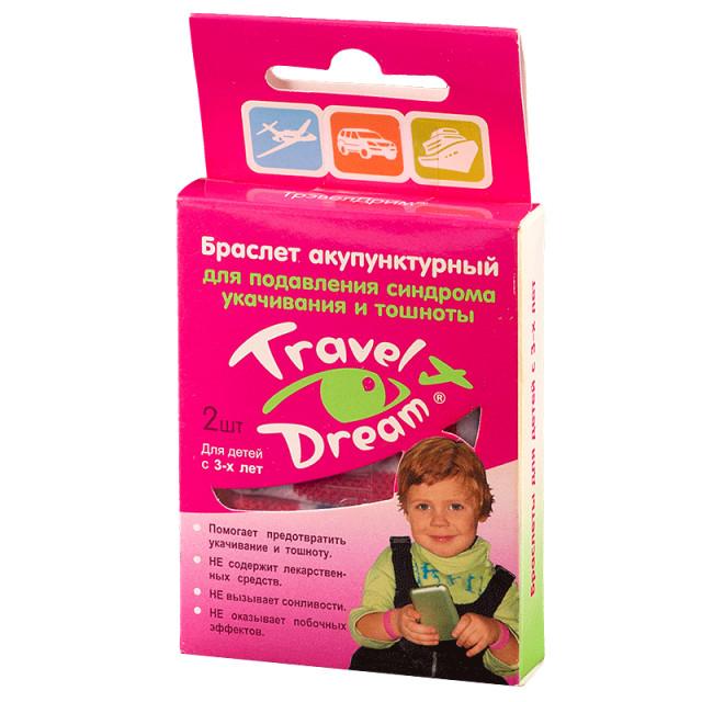 Трэвел дрим браслет акупунктурный №2 для детей купить в Москве по цене от 441 рублей