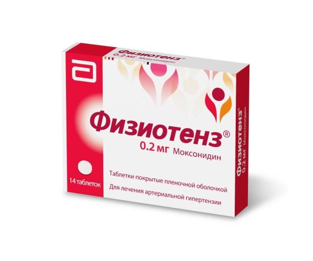 Физиотенз таблетки п.о 0,2мг №14 купить в Москве по цене от 253 рублей