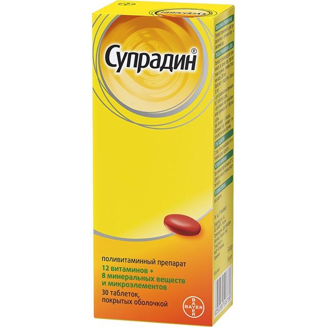 Супрадин таблетки п.о №30 купить в Москве по цене от 753 рублей
