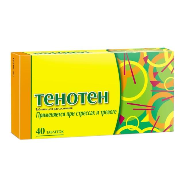 Тенотен таблетки для рассасывания №40 купить в Москве по цене от 286 рублей