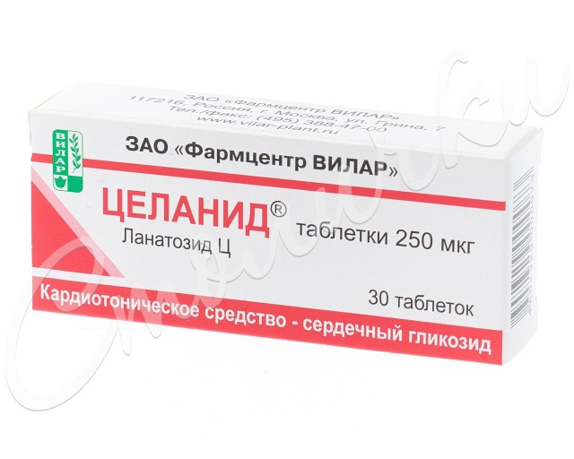 Целанид таблетки 0,25мг №30 купить в Москве по цене от 0 рублей