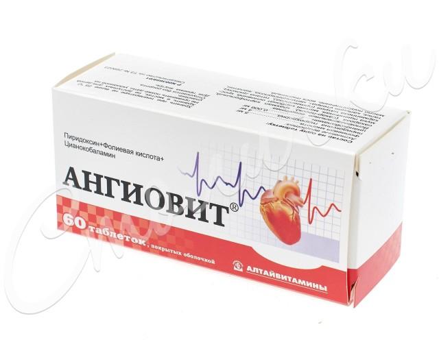 Ангиовит таблетки п.о №60 купить в Москве по цене от 216 рублей