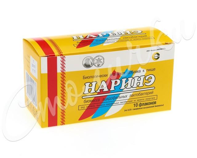 Наринэ биомасса 250мг №10 купить в Москве по цене от 348 рублей
